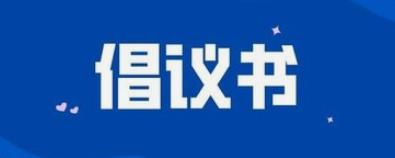 """黑龙江官方倡议:不要""""低价出猪"""",不使用任何来源的非洲猪瘟疫苗"""