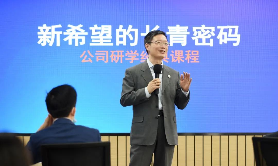 新希望集团首席品牌官 安峰山