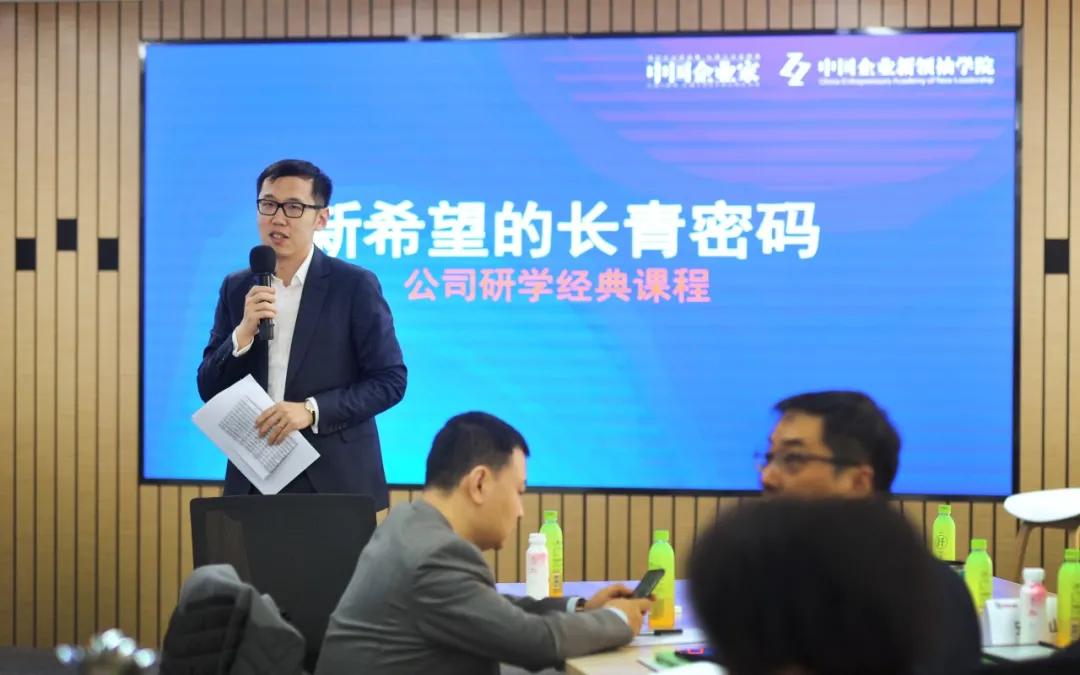 新希望集团合伙人平台副总裁 刘栩