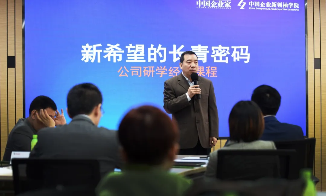 《中国企业家》杂志社社长 王旭东
