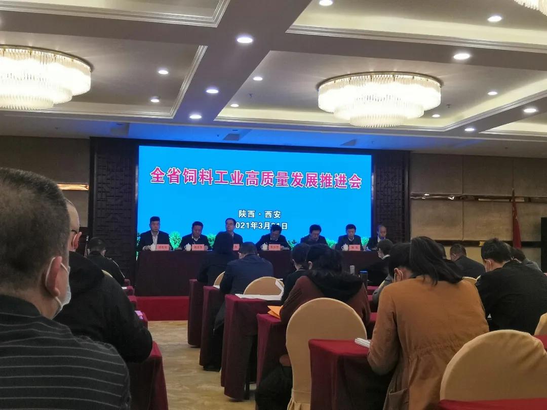 """大荔双胞胎荣获""""非瘟防控示范企业"""""""