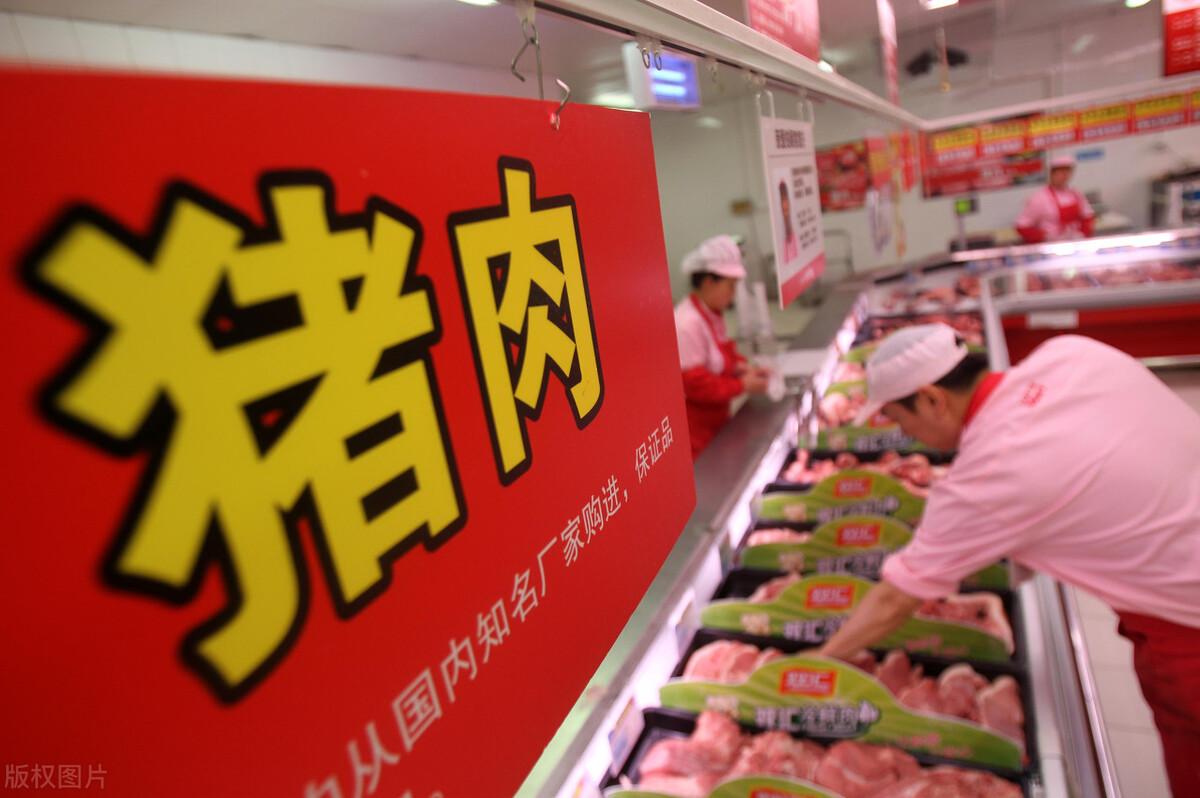 """猪肉连降11周,肉价回到""""1元时代""""!网友:终于可以大口吃肉了"""
