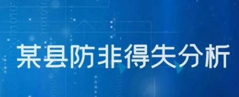 """124家猪场成功防非,又为何陆续""""被非""""?唯3家安然"""
