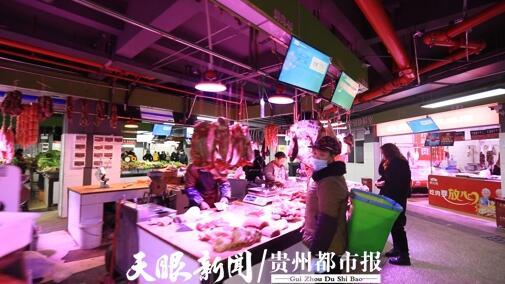 贵州:生猪进价降低,省外生猪进入贵阳,猪肉供应稳定充足