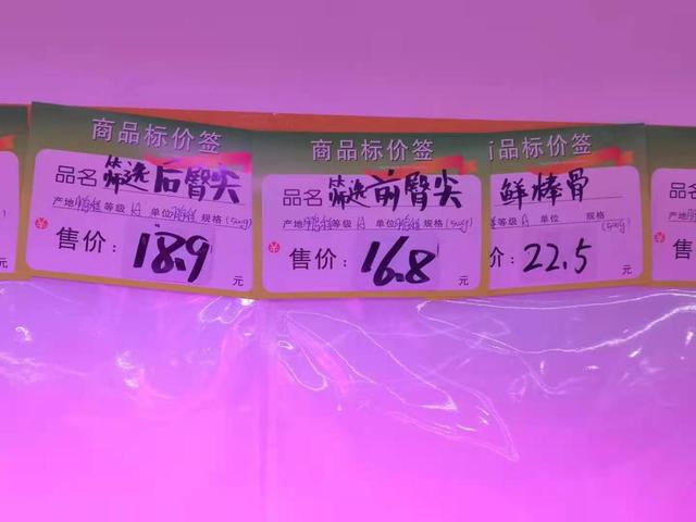 猪肉价格重回10元时代:新希望市值腰斩,猪企今年会亏吗?
