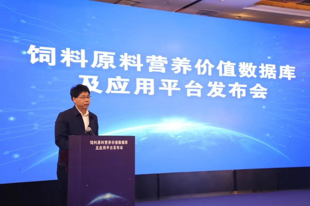 会议由农业农村部畜牧兽医局局长杨振海主持。