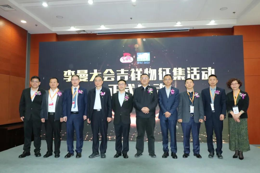 李曼再创奇迹,重庆将迎来畜牧业首个万人大会——第十届李曼大会暨世界猪博会新闻推介会在重庆成功召开