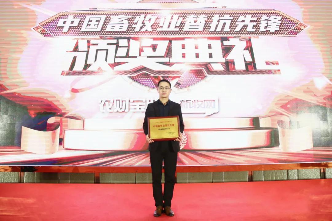 播恩集团营销中心东部战区总监简毅科上台领奖