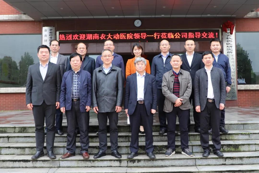 聚焦|湖南农大动物医学院·大北农集团湖南区合作交流座谈会成功召开!