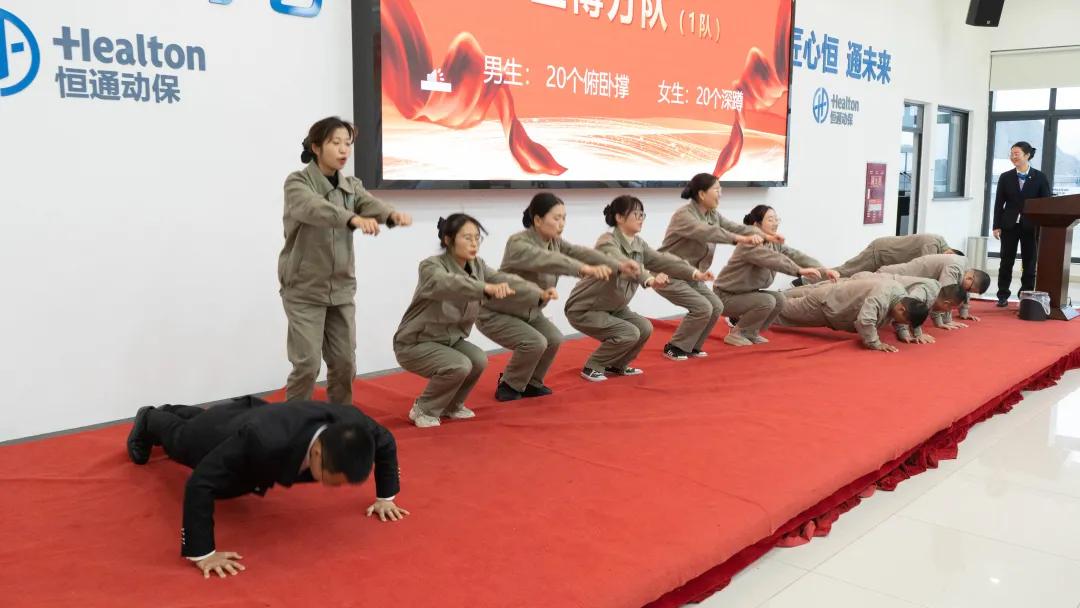 四川恒通2021年第二期新员工入职培训圆满结束