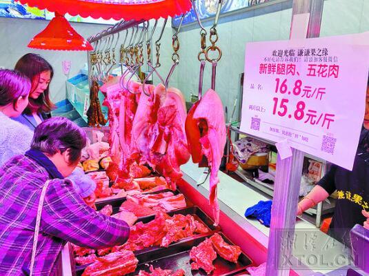 """湖南湘潭:猪肉价格""""跌跌不休"""",普遍回落至40元/公斤左右!"""