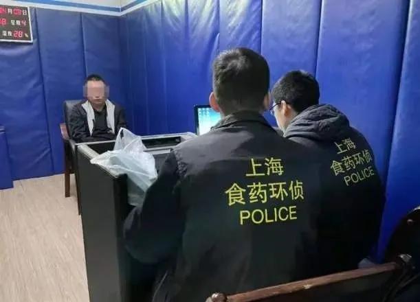 假冒知名品牌兽药,上海警方破获特大制售假冒兽药案,涉案金额6000余万元,抓获犯罪嫌疑人37名