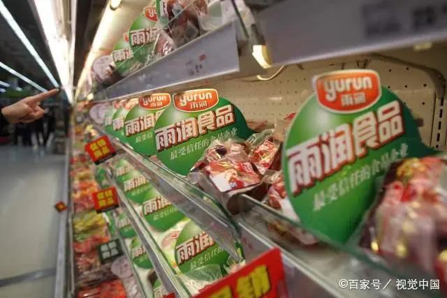 破产重组后,千亿中国猪肉帝国究竟能否迎来重生?