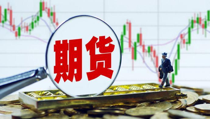生猪期货价格发现功能初显,帮助企业规避现货经营风险