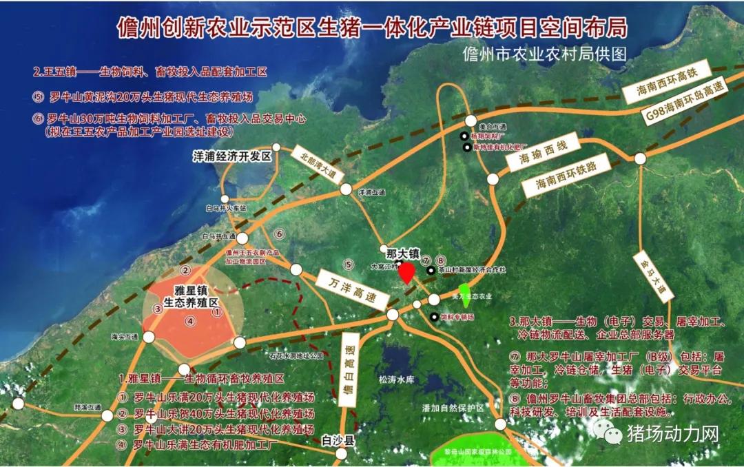 """万长华:中国天涯的小""""猪州""""正在形成,将成为群雄逐鹿的农牧主战场"""