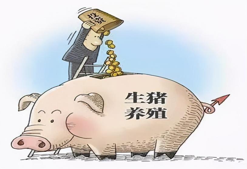猪价下跌亏损压力顿显,新希望告别激进扩张,终止股票激励计划