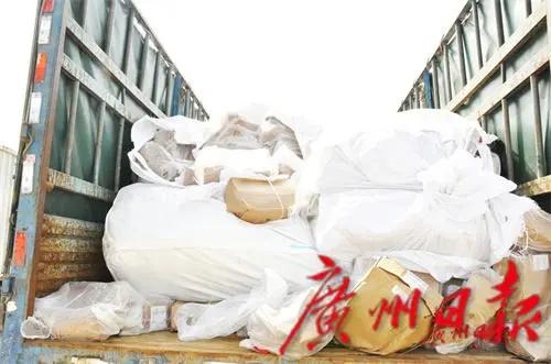 走私肉屡禁不止?广州警方再次缴获走私冻肉110吨,涉案价值约365万元
