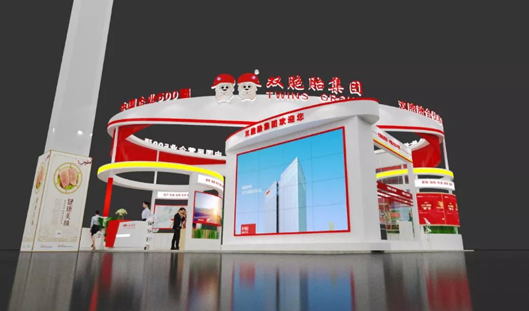 5月18-20日,双胞胎集团带您玩转2021中国畜牧展!