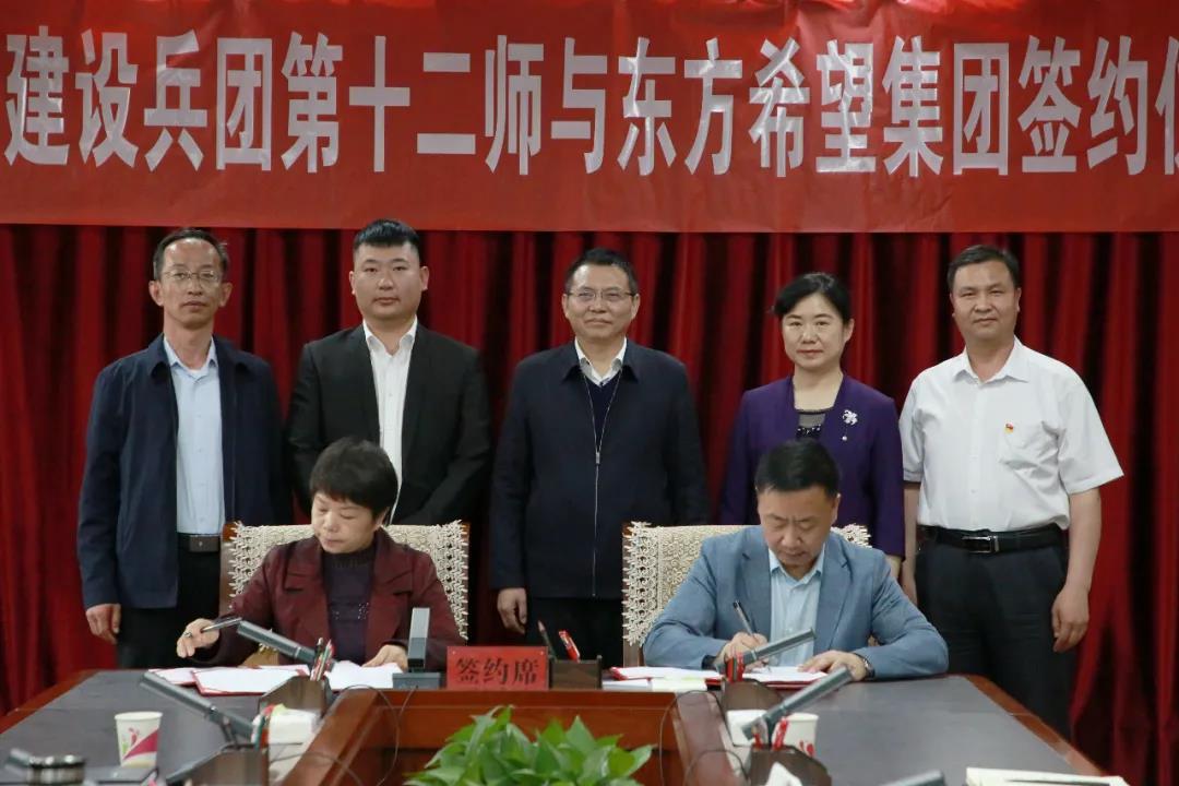 东方希望:与新疆生产建设兵团第十二师签署了100万头生猪养殖项目!