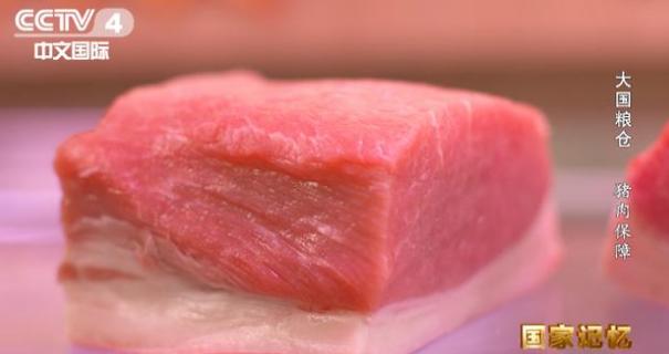 4113万吨!2020年,中国生产猪肉近全球总产量的一半