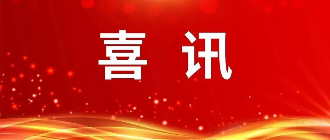 喜讯!播恩获批广东省博士工作站