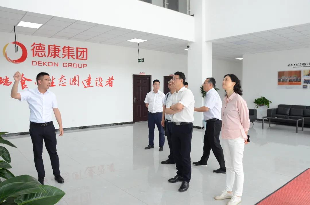四川省科技厅副厅长景世刚考察自贡德康