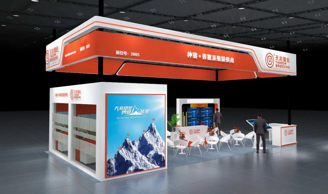 2021中国畜牧业博览会,咱们南昌见!