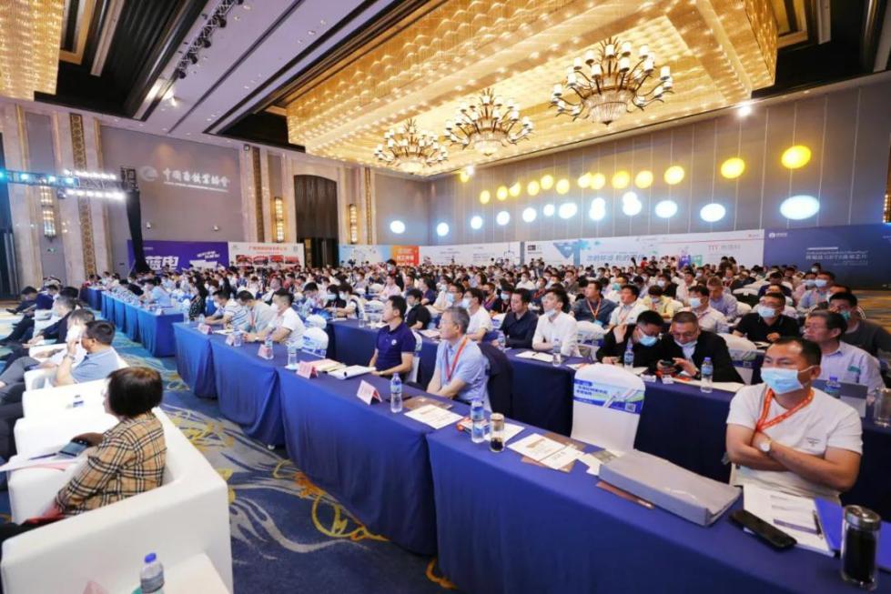 第七届全球猪业论坛暨(2021)第十八届中国猪业发展大会在南昌隆重召开