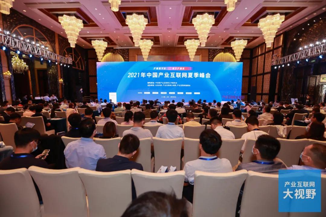 肉交所荣登上榜!评为2021年中国产业互联网最具潜力企业!
