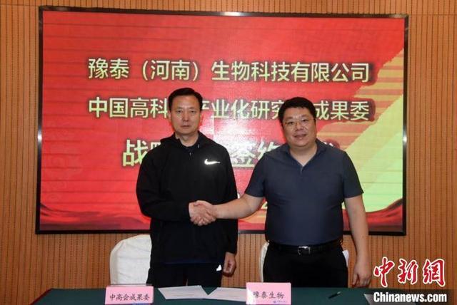 重磅!中国团队利用中医药研发出一种全新生猪疫病防控模式