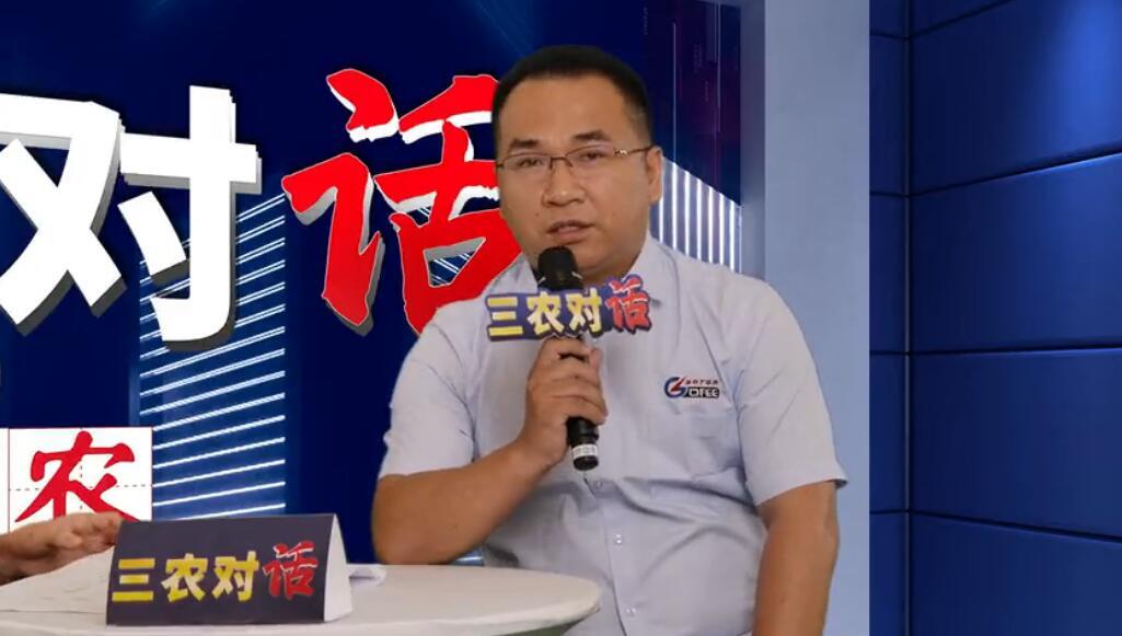 《三农对话》青岛高烽刘卫孟做客直播间,深入对话