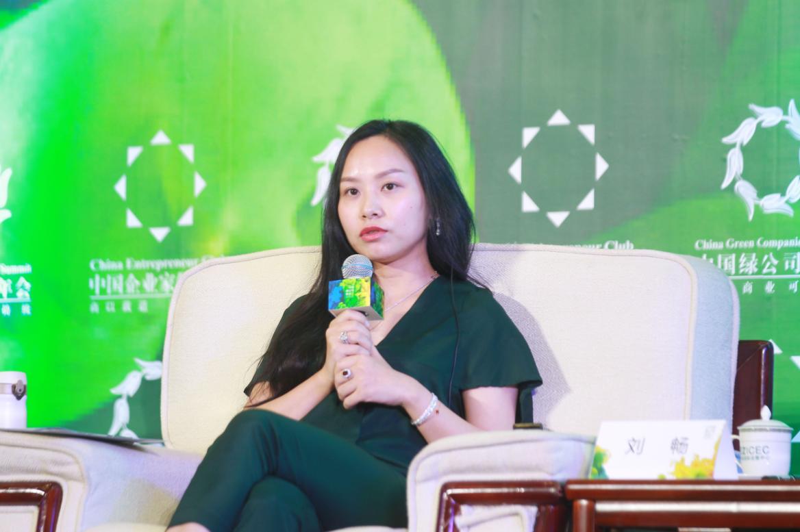 """新希望董事长刘畅:公司发展坚定""""长期主义""""理念,将养猪业与种植业紧密结合"""