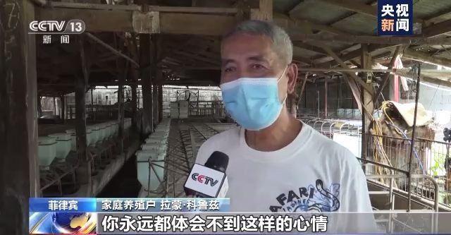 非洲猪瘟疫情在菲律宾蔓延,当地家庭养殖户收入锐减