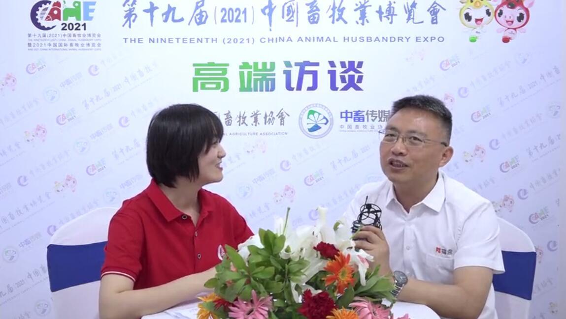 播恩集团副总裁 曹剑波&中畜传媒之高端访谈