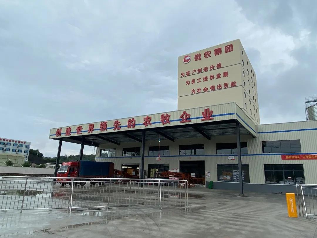 喜讯频传!怀化傲农饲料基地正式投产,福建水产、赣州傲农基地进入尾声