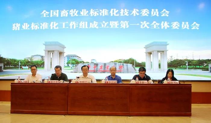 点赞!扬翔养猪事业部副总裁刘向东入选猪业标准化工作组委员