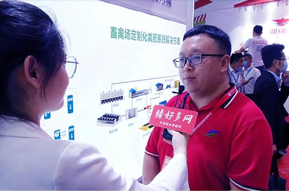 猪好多网采访京鹏环宇