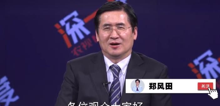 郑风田:禁止农民养猪为什么总出现?为什么说中国养猪行业已经误入歧途?