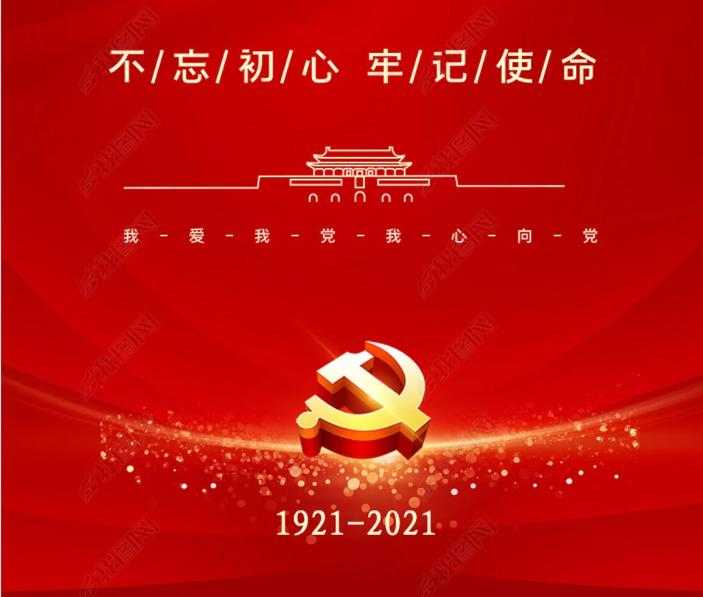 7月1日:繁荣昌盛,庆祝建党百年,猪价也重焕光彩!