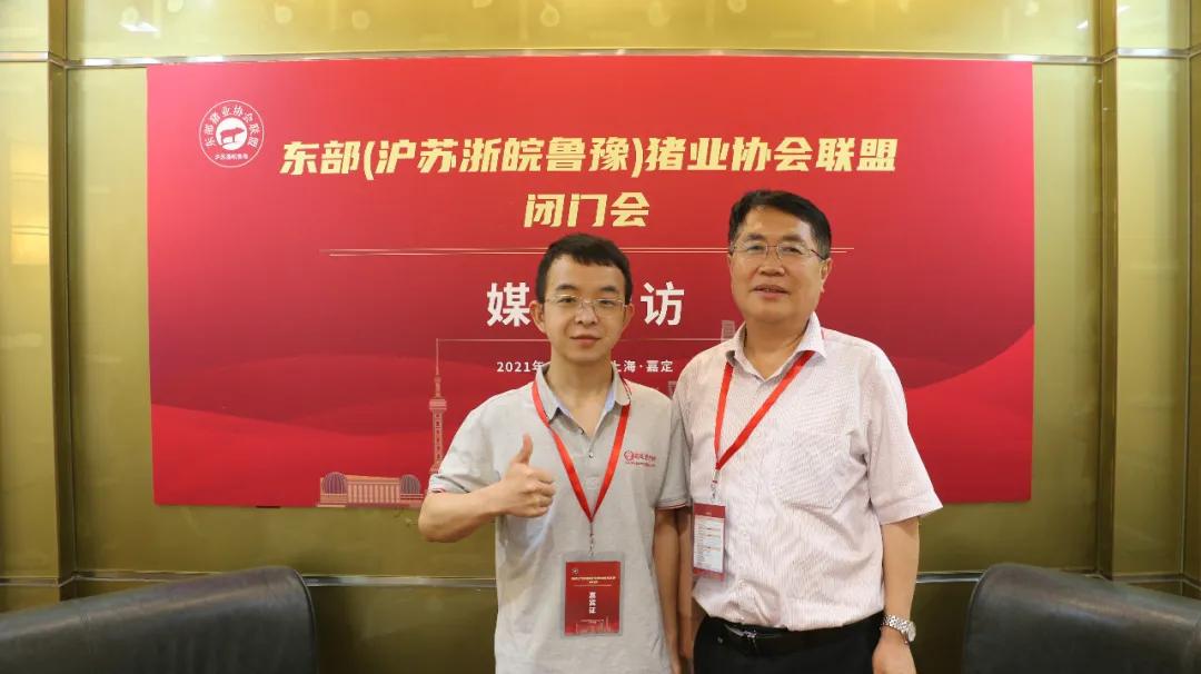 安徽省猪业协会李东风:猪周期难以根除,但养猪业未来还是光明的