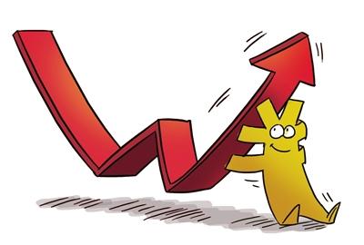 养猪连亏7周亏幅收窄!猪价环比7月第1周大涨15.53%