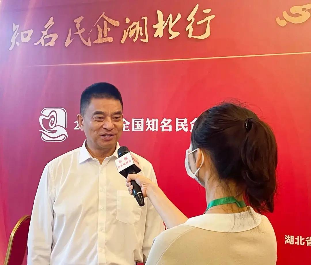 刘永好:在湖北3年计划投资200亿元基础上再追加50亿元,为湖北贡献力量!