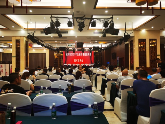 成都市农林科学院开展2021年度四川省生猪扩量提质关键技术示范推广项目工作