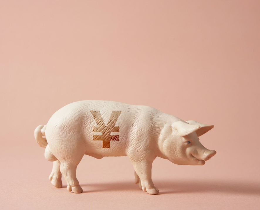我国生猪屠宰行业发展现状与前景分析,猪价下行扩大企业利润空间,肉制品产业链完善利好大型屠宰企业