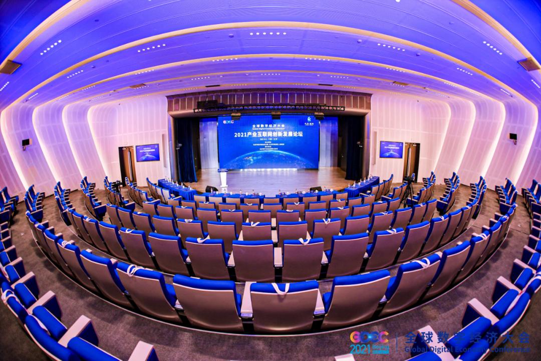 农信互联入选《2021产业互联网北京方案图谱》,并作为优秀产业互联企业在致辞中被列举