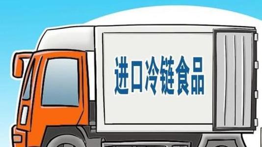 郑州、十堰等地加强进口冷链食品防控!阻断疫病传播风险!