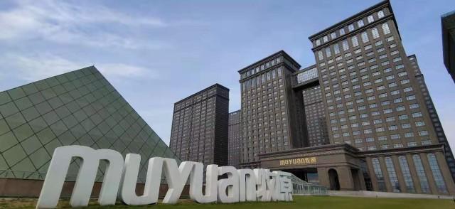 牧原进军房地产行业,在南阳邓州成立房地产开发公司