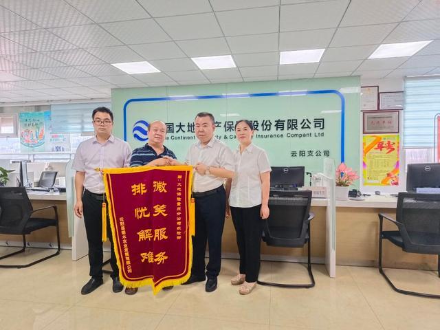"""为保障生猪养殖户利益,生猪""""保险+期货""""项目试点工作率先在云阳县开展"""