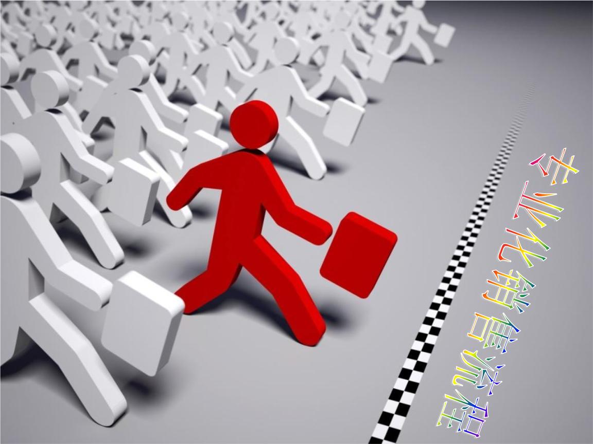 线下与线上的结合,才能解决销售难以为继的问题!