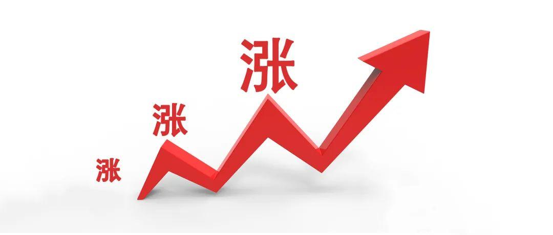 饲料涨价潮迅速蔓延全国!部分饲料企业表示本次涨价不接受预付款